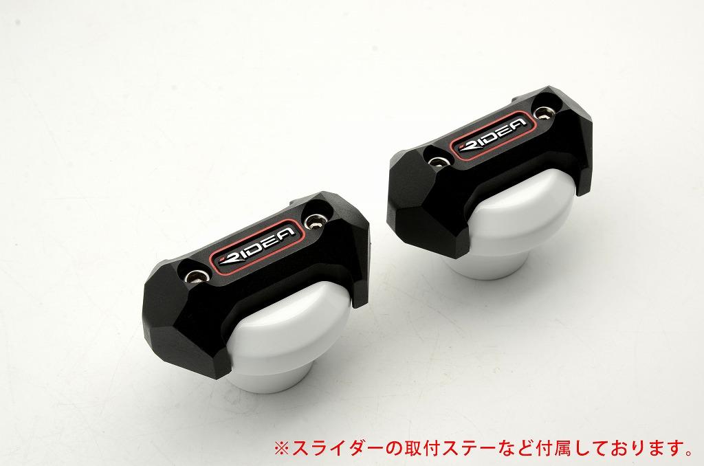 フレームスライダー メタリックタイプ ホワイト RIDEA(リデア) GSX-S1000/GSX-S1000F(15年)