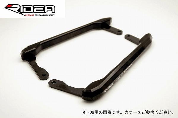 アルミ削り出しグラブバー ブラック(PH-Y05-BK) RIDEA(リデア) MT-03(16年〜)