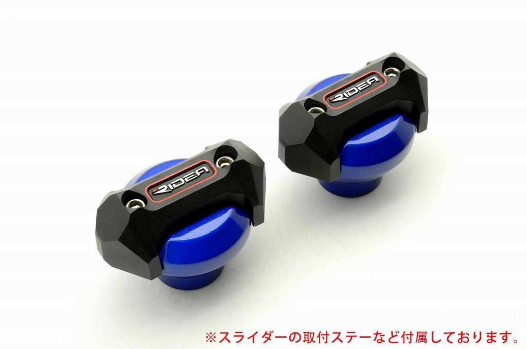 フレームスライダー メタリックタイプ ブルー RIDEA(リデア) MT-07(14年)