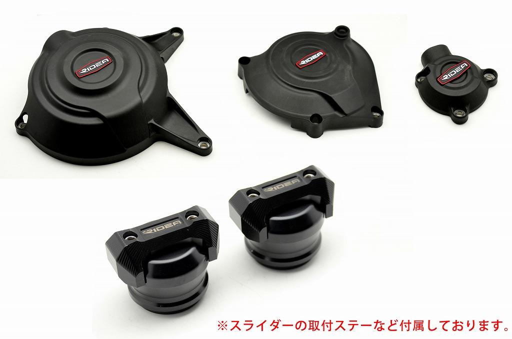 炭素繊維強化エンジンカバー(2次カバー)&フレームスライダー(ブラック) RIDEA(リデア) MT-03