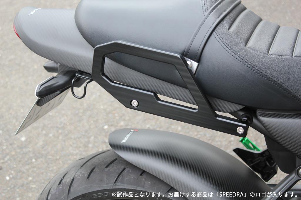 アルミ削り出しグラブバー カラー ブラック SSK(エスエスケー) Z900RS/CAFE