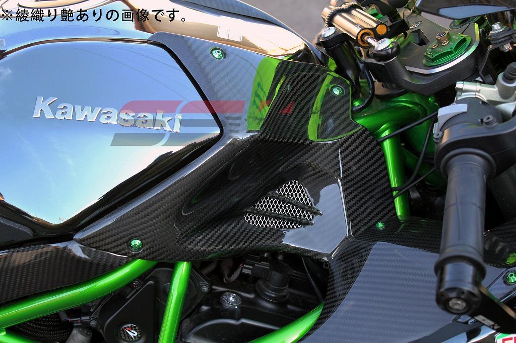 タンクフロントカバー ドライカーボン 綾織り艶あり SSK(エスエスケー) Ninja H2/H2R