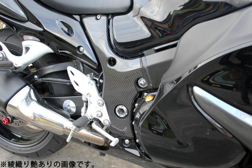 フレームカバー 左右セット ドライカーボン 綾織り艶消し SSK(エスエスケー) GSX1300R(隼)08年〜
