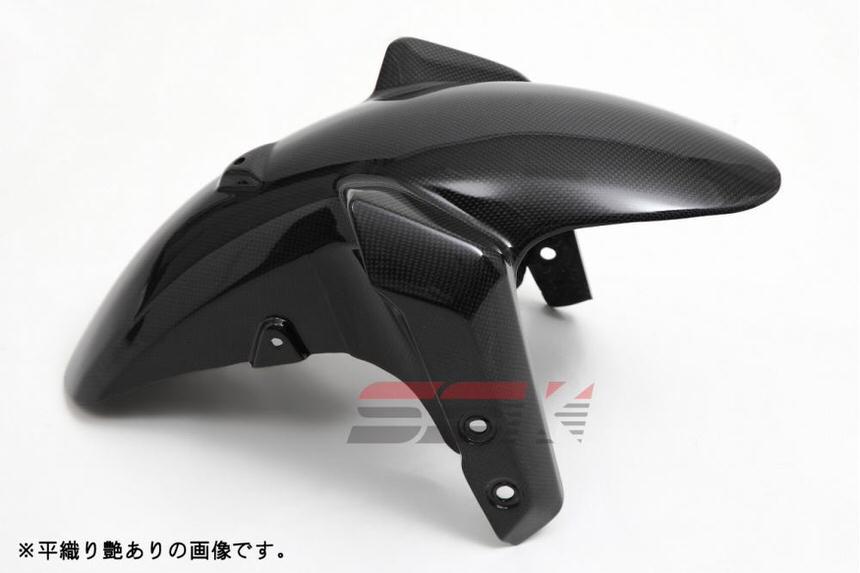 フロントフェンダー ドライカーボン 平織り艶消し SSK(エスエスケー) MT-09/ABS(14年〜)