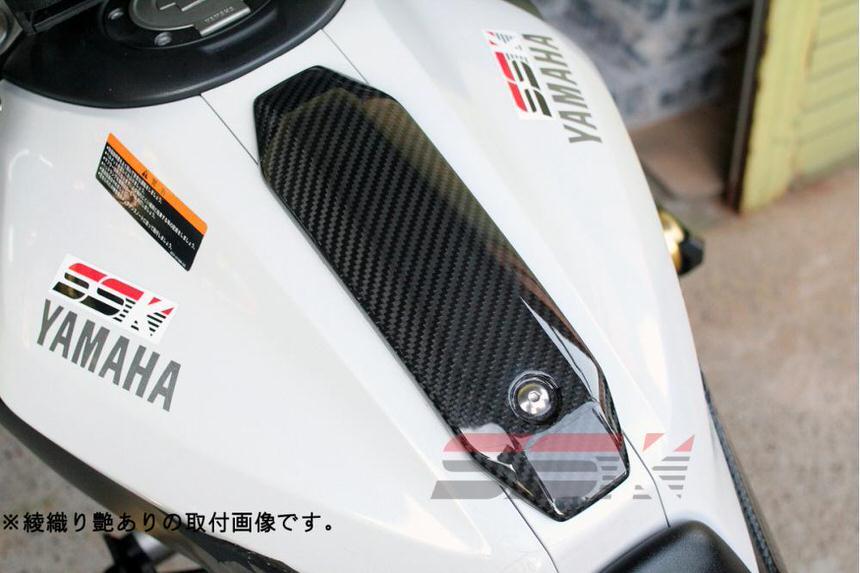 タンクセンターカバー ドライカーボン 綾織り艶あり SSK(エスエスケー) MT-07/ABS(14年〜)