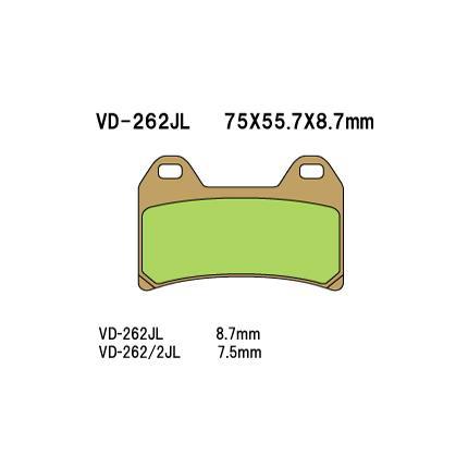 フロントブレーキパッド メタル Vesrah(ベスラ) DUCATI Multistrada1200(10〜11年)