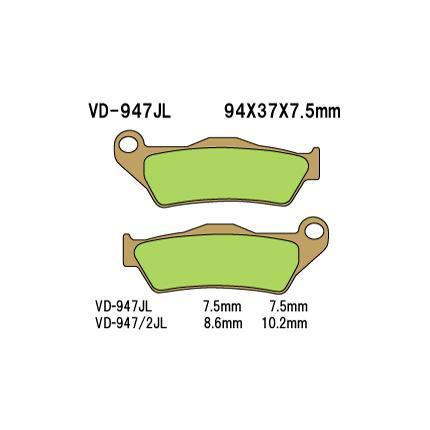 フロントブレーキパッド メタル Vesrah(ベスラ) YZF-R125(08〜10年)