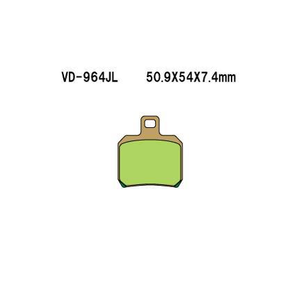 リアブレーキパッド メタル Vesrah(ベスラ) DUCATI Multistrada1200(10〜11年)