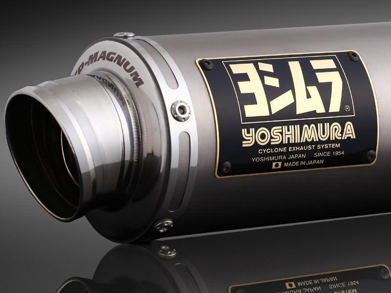 レーシングチタンサイクロン GP-MAGNUM TT (チタンカバー) フルエキゾースト YOSHIMURA(ヨシムラ) Ape100(〜07年)/D(08〜10年)